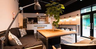 Tokyo Guest House Ouji Music Lounge - Hostel - Tô-ky-ô - Nhà hàng