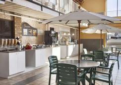 Days Inn by Wyndham Lethbridge - Lethbridge - Nhà hàng