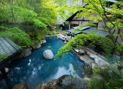 Kurokawaso - Minamioguni - Outdoor view