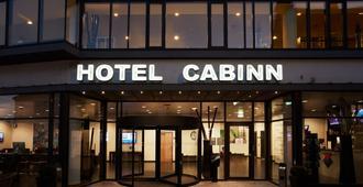 Cabinn Aalborg - Ольборг