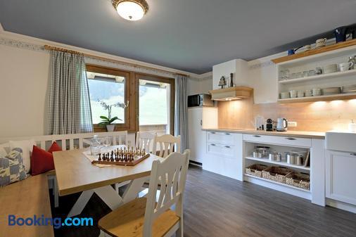 Landhaus Kumbichl - Mayrhofen - Dining room