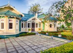 The Cottage By Jetwing - Nuwara Eliya - Building