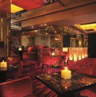 Shangri-la Hotel Beijing - Πεκίνο - Bar