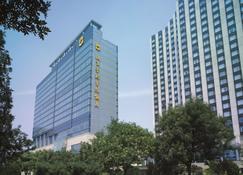 Shangri-la Hotel Beijing - Pekín - Edificio