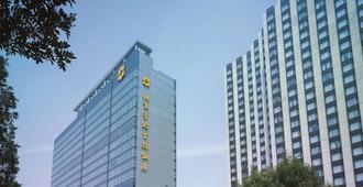 北京香格里拉飯店 (シャングリラ ホテル 北京) - 北京市 - 建物