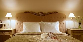 高級豪華高山度假村 - 班斯科 - 班斯科 - 臥室