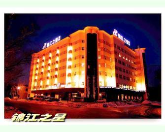 Jinjiang Inn Daqing Xincun Development Zone - Daqing - Building