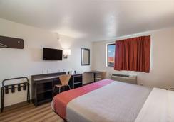 法戈 - 北部 6 號汽車旅館 - 法哥 - 法戈 - 臥室