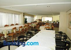 Ξενοδοχείο Όμηρος - Αθήνα - Εστιατόριο