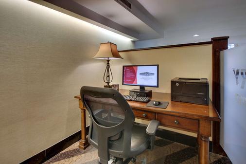 Drury Plaza Hotel Broadview Wichita - Wichita - Business centre