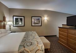 Drury Plaza Hotel Broadview Wichita - Wichita - Bedroom