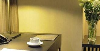 Kaoyu Hotel - Chongqing - Παροχές δωματίου
