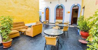 Hostal San Pancho - Arequipa - Patio