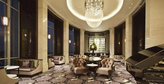 Hotel Ciputra World Surabaya managed by Swiss-Belhotel International - Surabaya - Lounge