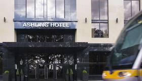 アッシュリング ホテル ダブリン - ダブリン - ホテルのエントランス