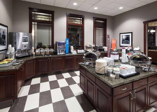 Hampton Inn & Suites Boise-Downtown - Boise - Buffet