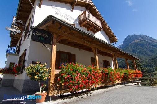 Garni Alpenrose - Grusaida - Scuol - Building
