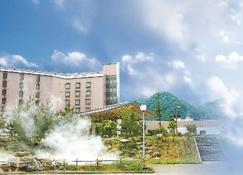 Hotel Kunitomi Annex - Itoigawa - Building