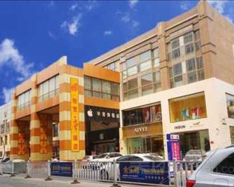 Fortune Plaza Hotel - Yingkou - Building