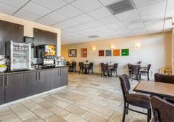Comfort Suites Near City of Industry - Los Angeles - La Puente - Restaurant