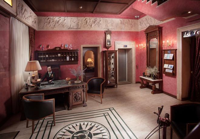 Hotel Otrada - Odesa - Aula