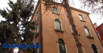 伊克斯克魯西弗食宿酒店 - 威尼斯 - 建築