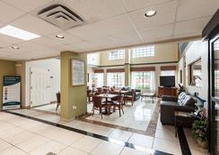 Quality Inn near SeaWorld - Lackland - San Antonio - Lobby