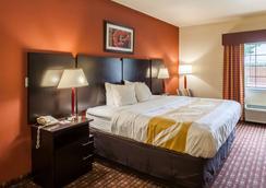 Quality Inn near SeaWorld - Lackland - San Antonio - Bedroom