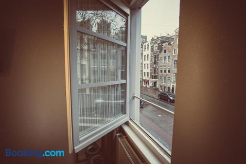Tourist Inn Budget Hotel - Hostel - Amsterdam - Balcony