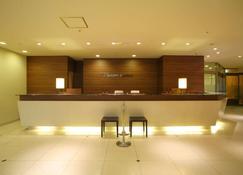 Hotel Avalorm Kinokuni - Wakayama - Ρεσεψιόν