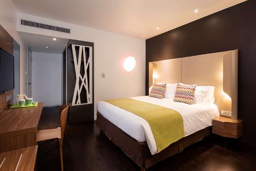 Campanile Shanghai Bund Hotel - Shanghai - Chambre