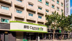 Campanile Shanghai Bund Hotel - Shangai - Edificio