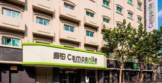 Campanile Shanghai Bund Hotel - Shanghai - Rakennus