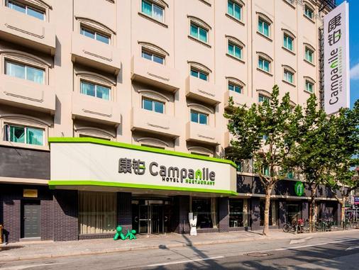 Campanile Shanghai Bund Hotel - Shanghai - Bâtiment