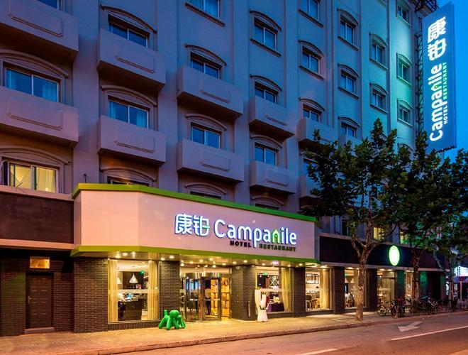 Campanile Shanghai Bund Hotel - Thượng Hải - Toà nhà