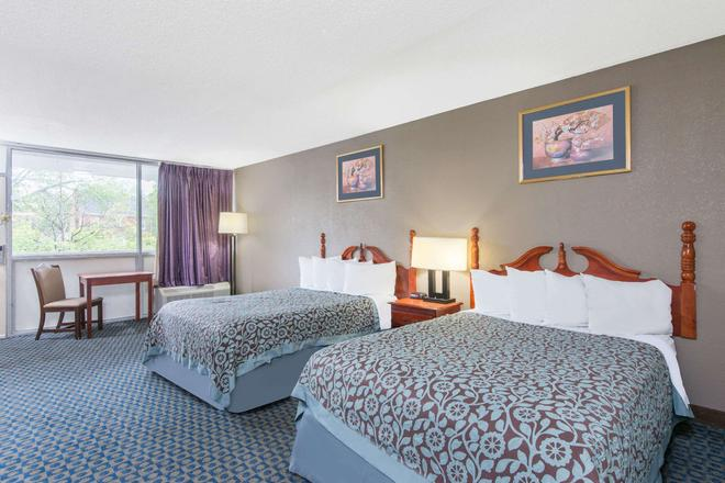 Days Inn by Wyndham Arlington Pentagon - Арлингтон - Спальня