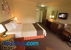 Old Willyama Motor Inn - Брокен-Хилл - Спальня
