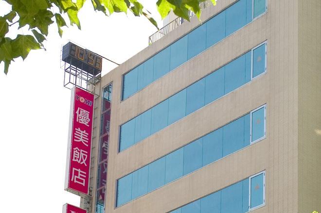 Yomi Hotel - Mrt Shuanglian Station - Taipei - Building