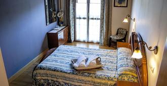 Pensión Idarenea - Etxalar - Bedroom