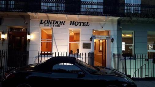 哈密爾頓酒店 - 倫敦 - 倫敦
