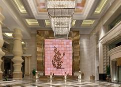 重慶喜來登酒店 - 重慶 - 大廳