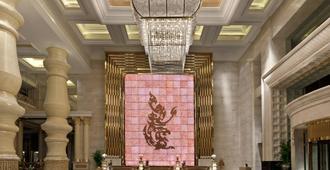 Sheraton Chongqing Hotel - Çongçing - Lobi