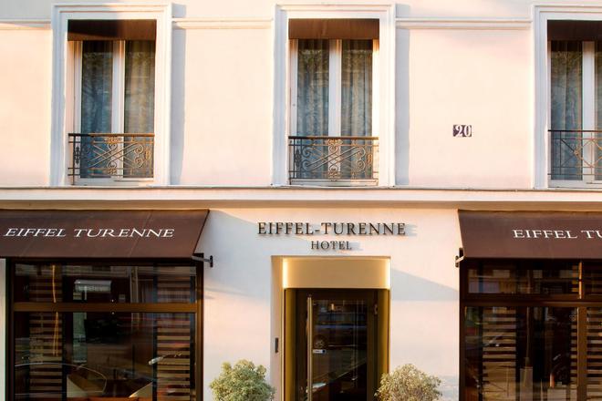 艾菲爾特倫酒店 - 巴黎 - 巴黎 - 建築