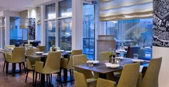 Radisson Blu Belorusskaya Hotel, Moscow - Moscú - Restaurante