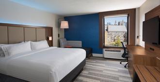 Holiday Inn Express Nashville Downtown Conf Ctr, An Ihg Hotel - נאשוויל - חדר שינה