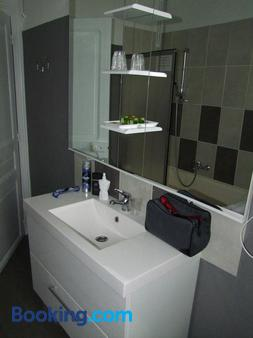Hotel De Nevers - Lourdes - Phòng tắm