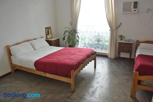 Hostel Colonial - Μπουένος Άιρες - Κρεβατοκάμαρα