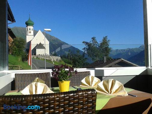 Hotel Bergerhof - Schruns - Balcony