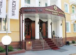 大使酒店 - 阿拉木圖 - 建築