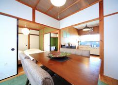Kamon Inn Kotobuki - Izumi - Essbereich
